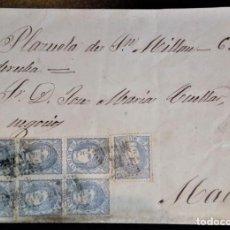 Selos: GUADALAJARA REGENCIA DUQUE DE LA TORRE EDIFIL 107 ALTO PORTE RARO FRANQUEO. Lote 218487711