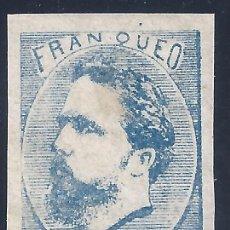 Sellos: EDIFIL 156 CARLOS VII. 1873. CORREO CARLISTA. FALSO FILATÉLICO. MH *. Lote 218503978