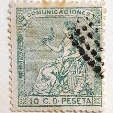 Sellos: SELLOS ESPAÑA 1873. I REPUBLICA. EDIFIL 133. USADO. ALEGORIA DE ESPAÑA.. Lote 218536436