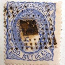 Sellos: SELLOS ESPAÑA 1870. EFIGIE ALEGORICA DE ESPAÑA. EDIFIL 107. USADO.. Lote 218536516
