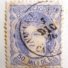 Sellos: SELLOS ESPAÑA 1870. EFIGIE ALEGORICA DE ESPAÑA. EDIFIL 107. USADO.. Lote 218536702
