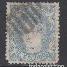 Sellos: ESPAÑA, 1870 EDIFIL Nº 112. 2 E. AZUL. EFIGIE ALEGORÍA DE ESPAÑA.. Lote 218623457