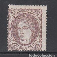 Sellos: ESPAÑA, 1870 EDIFIL Nº 109 /*/, 200 M. CASTAÑO. EFIGIE ALEGORÍA DE ESPAÑA.. Lote 218625163