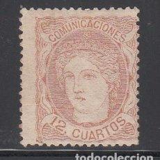 Sellos: ESPAÑA, 1870 EDIFIL Nº 113 /*/, 12 CU. CASTAÑO ROJIZO. EFIGIE ALEGORÍA DE ESPAÑA.. Lote 218625476