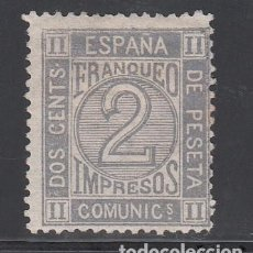 Sellos: ESPAÑA, 1872 EDIFIL Nº 116 /*/, 2 C, GRIS.. Lote 218626590