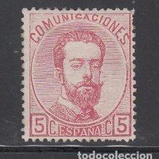 Sellos: ESPAÑA, 1872 EDIFIL Nº 118 /*/, 5 C. ROSA. AMADEO I. Lote 218627277