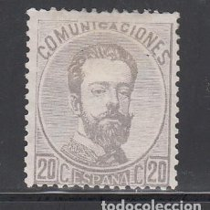 Sellos: ESPAÑA, 1872 EDIFIL Nº 123 /*/, 20 C. GRIS. AMADEO I. Lote 218628853