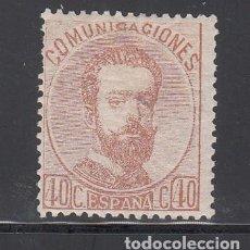 Sellos: ESPAÑA, 1872 EDIFIL Nº 125 /*/, 40 C. CASTAÑO CLARO. AMADEO I. Lote 218629052