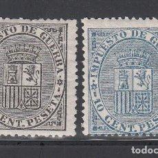 Sellos: ESPAÑA, 1874 EDIFIL Nº 141 / 142 /**/, ESCUDO DE ESPAÑA. SIN FIJASELLOS. Lote 218630282