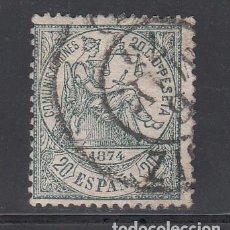 Timbres: ESPAÑA, 1874 EDIFIL Nº 146 20 C. VERDE. ALEGORÍA DE LA JUSTICIA.. Lote 218630913