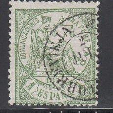 Sellos: ESPAÑA, 1874 EDIFIL Nº 150. 1 PTS. VERDE. ALEGORÍA DE LA JUSTICIA.. Lote 218631808