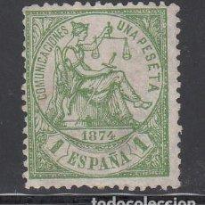 Sellos: ESPAÑA, 1874 EDIFIL Nº 150 (*). 1 PTS. VERDE. ALEGORÍA DE LA JUSTICIA.. Lote 218631925