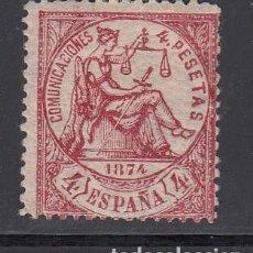 Sellos: ESPAÑA, 1874 EDIFIL Nº 151 /*/, 4 PTS CARMÍN. ALEGORÍA DE LA JUSTICIA.. Lote 218632587