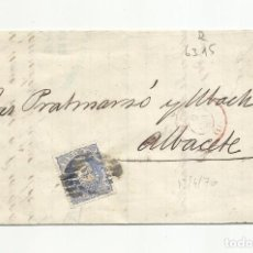 Sellos: CIRCULADA Y ESCRITA 1870 DE MADRID A ALBACETE CON PARRILLA NUMERADA 1. Lote 218706615