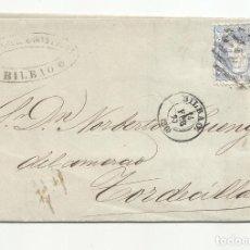 Selos: CIRCULADA SAL SUPERIOR DE CADIZ 1870 DE BILBAO A TORDESILLAS VALLADOLID CON PARRILLA NUMERADA 20. Lote 218706983