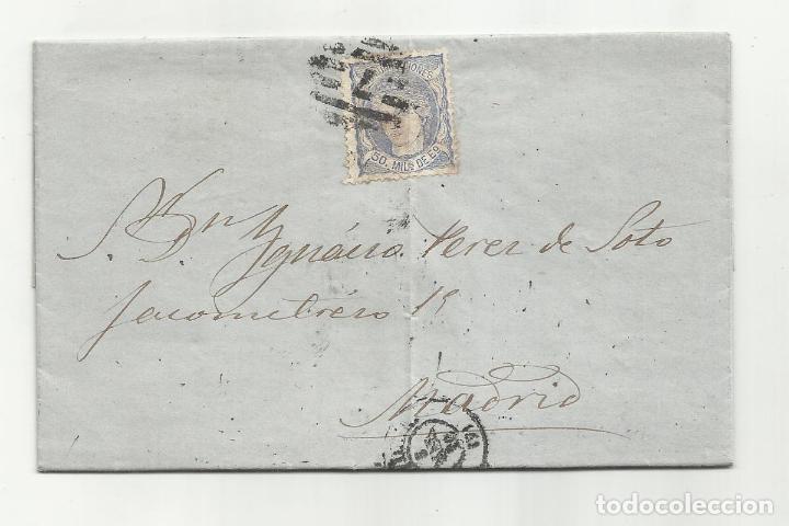 CIRCULADA Y ESCRITA 1870 DE SEVILLA A MADRID CON PARRILLA NUMERADA 7 Y LACRE (Sellos - España - Amadeo I y Primera República (1.870 a 1.874) - Cartas)