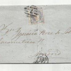 Selos: CIRCULADA Y ESCRITA 1870 DE SEVILLA A MADRID CON PARRILLA NUMERADA 7 Y LACRE. Lote 218707202