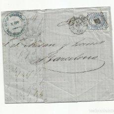 Selos: CIRCULADA Y ESCRITA 1871 DE SAN SEBASTIAN A BARCELONA. Lote 218708991