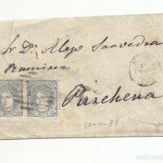 Sellos: FAJA CIRCULADA 1871 DE ALMERIA A PURCHENA CON PARRILLA NUMERADA 17. Lote 218709217