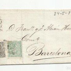 Sellos: CIRCULADA 1874 DE GARRUCHA VERA ALMERIA A BARCELONA. Lote 218709471