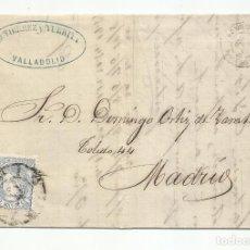 Sellos: CIRCULADA Y ESCRITA 1871 DE VALLADOLID A MADRID RUEDA CARRETA. Lote 218718252