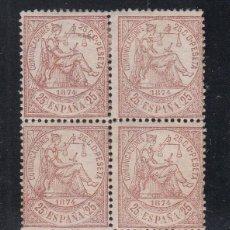 Sellos: ESPAÑA, 1874 EDIFIL Nº 147 **/*, 25 C. CASTAÑO, BLOQUE DE CUATRO.. Lote 218815377