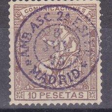 Sellos: LL22-CLÁSICOS EDIFIL 140 USADO AMBULANTE MADRID. RARO FALSO FILATELICO. LUJO. Lote 218851881