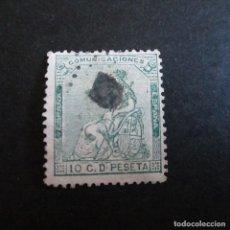 Sellos: ESPAÑA 1873, EDIFIL Nº 133, ALEGORIA DE ESPAÑA. Lote 218876001