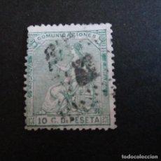 Sellos: ESPAÑA 1873, EDIFIL Nº 133, ALEGORIA DE ESPAÑA. Lote 218876100