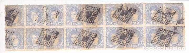 DD28- CLÁSICOS EDIFIL 107. BLOQUE DE 18 SELLOS USADOS (Sellos - España - Amadeo I y Primera República (1.870 a 1.874) - Usados)