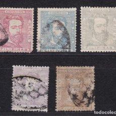 Sellos: LL24- CLÁSICOS COLONIAS FILIPINAS EDIFIL 25/29. Lote 218948088