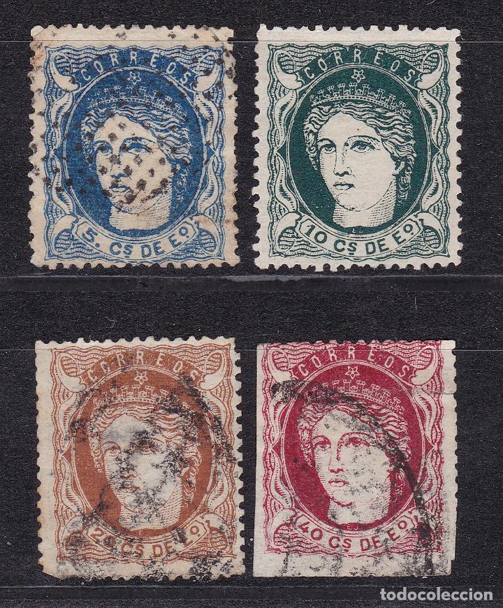 LL24- CLÁSICOS COLONIAS FILIPINAS EDIFIL 21/24 (Sellos - España - Amadeo I y Primera República (1.870 a 1.874) - Usados)