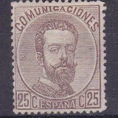 Timbres: LL27- CLÁSICOS EDIFIL 124 NUEVO . MARQUILLADO. Lote 219456153
