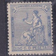Timbres: LL27- CLÁSICOS EDIFIL 137 NUEVO . CON FIJASELLOS. Lote 219456187