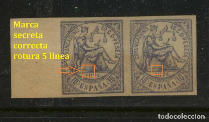 1874 1 DE JULIO ALEGORIA DE LA JUSTICIA - PAREJA SIN DENTAR EDIFIL145S 10 C. ULTRAMAR (Sellos - España - Amadeo I y Primera República (1.870 a 1.874) - Nuevos)