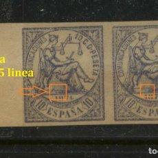 Sellos: 1874 1 DE JULIO ALEGORIA DE LA JUSTICIA - PAREJA SIN DENTAR EDIFIL145S 10 C. ULTRAMAR. Lote 220112442