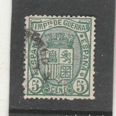 Sellos: ESPAÑA 1875 - EDIFIL NRO. 154 - ESCUDO - USADO -. Lote 220381536