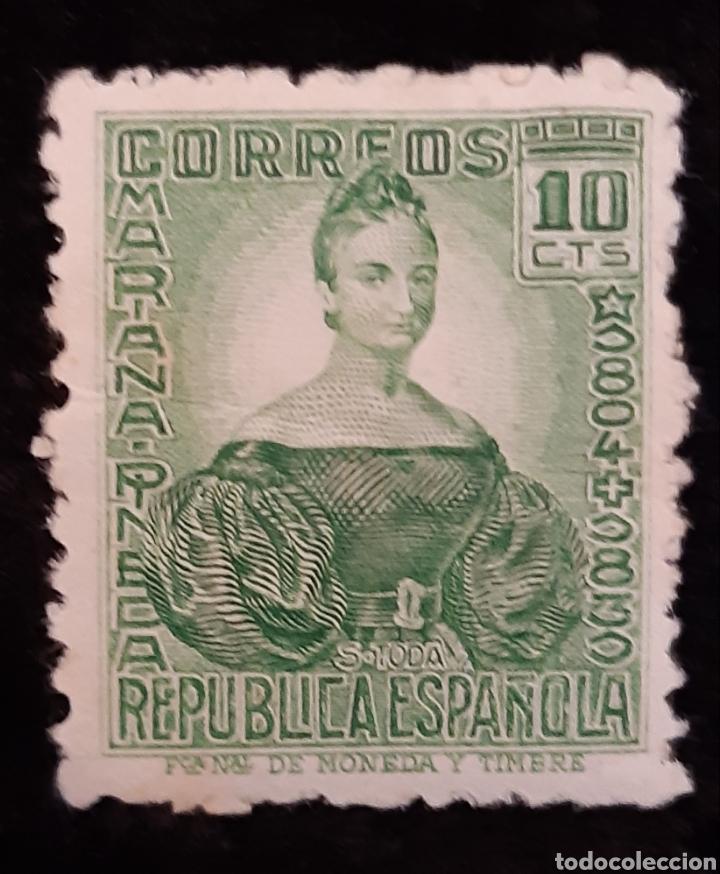 SELLO REPÚBLICA ESPAÑOLA . SERIE MARIANA PINEDA . NUEVO. (Sellos - España - Amadeo I y Primera República (1.870 a 1.874) - Nuevos)