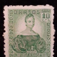 Sellos: SELLO REPÚBLICA ESPAÑOLA . SERIE MARIANA PINEDA . NUEVO.. Lote 220666087