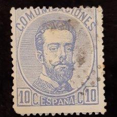 Sellos: SELLO ESPAÑA AMADEO DE SABOYA . 10 CÉNTIMOS . SIGLO XIX.. Lote 220667043