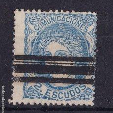 Timbres: LL1- CLÁSICOS EDIFIL 112 BARRADO. Lote 220939775