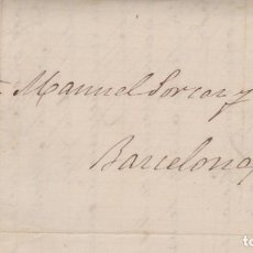 Sellos: AÑO 1873 EDIFIL 133 ALEGORIA CARTA MATASELLOS ROMBO TORTOSA MEMBRETE FUSTEGUERAS Y ESTRANY. Lote 221289782