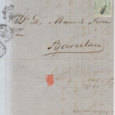 Sellos: AÑO 1873 EDIFIL 133 ALEGORIA CARTA DE CHERTA MATASELLOS ROMBO TORTOSA MEMBRETE FERNANDO NAVARRO. Lote 221290412