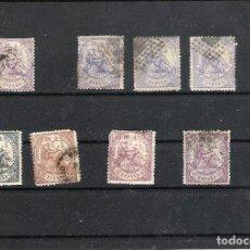 Sellos: I REPUBLICA. 1874.ALEGORIA DE LA JUSTICIA. LOTE DE SELLOS. DIVERSAS CALIDADES. Lote 221363791