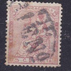 Timbres: JJ7 - CLÁSICOS EDIFIL 132 USADO RARO MATASELLOS. Lote 221979621