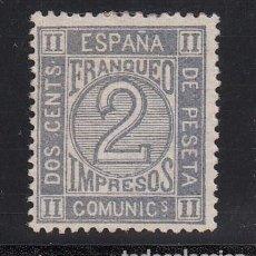 Sellos: ESPAÑA, 1872 EDIFIL Nº 116 (*), 2 C. GRIS, CIFRAS. Lote 221993252