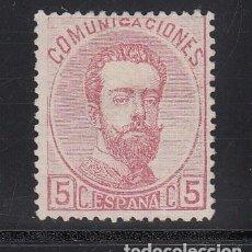 Sellos: ESPAÑA, 1872 EDIFIL Nº 118 /*/, 5 C. ROSA, AMADEO I. Lote 221993528
