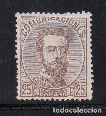 ESPAÑA, 1872 EDIFIL Nº 124 (*), 25 C. CASTAÑO, AMADEO I (Sellos - España - Amadeo I y Primera República (1.870 a 1.874) - Nuevos)