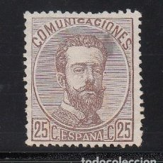 Sellos: ESPAÑA, 1872 EDIFIL Nº 124 (*), 25 C. CASTAÑO, AMADEO I. Lote 221993810