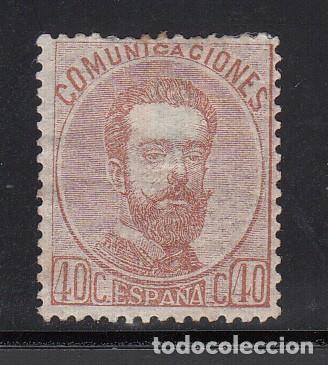ESPAÑA, 1872 EDIFIL Nº 125 /*/, 40 C. CASTAÑO CLARO, AMADEO I (Sellos - España - Amadeo I y Primera República (1.870 a 1.874) - Nuevos)